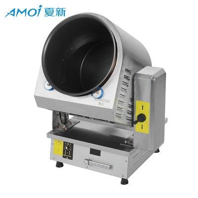 夏新(AMOI)自動炒飯機商用炒菜機器人烹飪機大型智能滾筒炒面炒蛋廚房全自動 G36D1