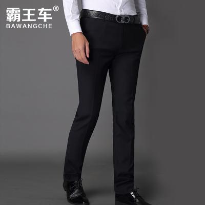霸王車(BAWANGCHE)男裝男士西褲商務休閑職業正裝褲子韓版修身免燙西裝褲