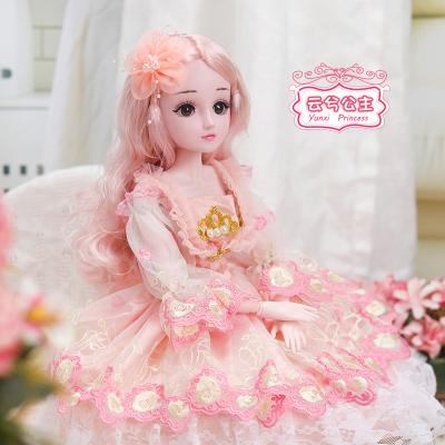 百斯媚芭比特大號洋娃娃公主套裝60cm單個超大女孩兒童生日(禮盒包裝贈品C)