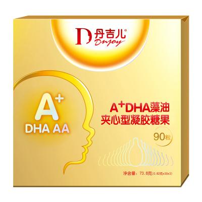 丹吉兒A+DHA藻油夾心型凝膠糖果 90粒 海藻油DHA