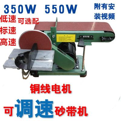 砂帶機915平面立式多功能木工金屬DIY拋光機小型砂帶機26省 350W鋁電機江浙滬皖
