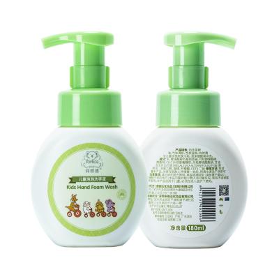 菲丽洁茶树油儿童泡泡洗手液180ml 婴儿泡沫宝宝按压便携装家用新生儿洗护用品