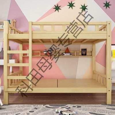 上下鋪木床全實木高低床子母床成人兒童床成年宿舍床上下床雙層床 【原木無漆床】+書架 900mm*2000mm更多組合形式