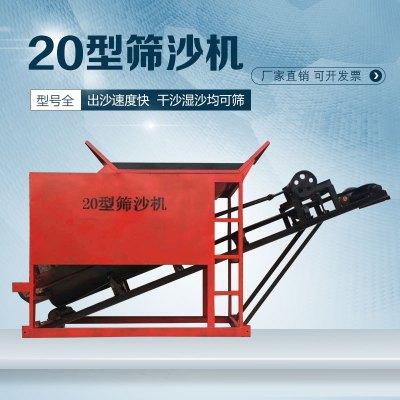 筛沙机大型全自动振动筛选机小型30 50型可折叠滚筒式沙石分离机