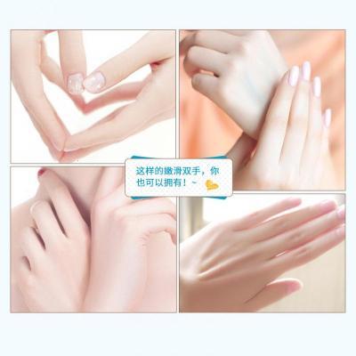 手膜美嫩白保濕補水皮老繭護手套手部護理保養細嫩雙手細紋 20片(40只)