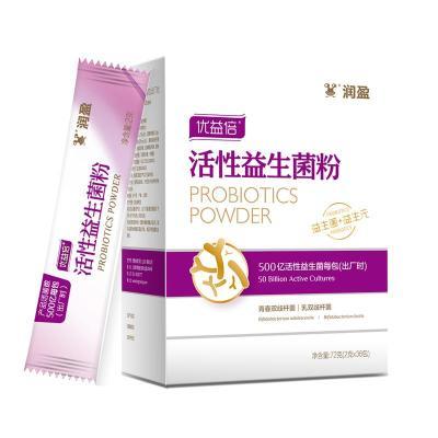 潤盈(BIOGROWING)優益倍活性益生菌粉 72克(2克*36條)女士女性成人凍干菌粉劑 盒裝 含青春雙歧桿菌