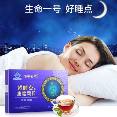 生命一號 改善睡眠 好睡點康健顆粒酸棗仁草本植物配方 營養保健品