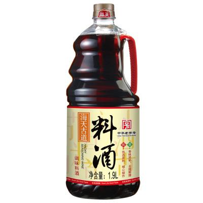 海天 古道料酒1.9L去腥提味 增香解膻 烹飪調料海天出品