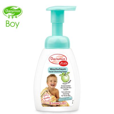 德國進口達羅咪 兒童洗面奶專柜3-6-18歲男孩250ml學生青少年清爽泡沫潔面乳去黑頭 男孩洗護用品