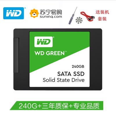 西部數據(WD)240GB SSD固態硬盤 SATA3.0接口 Green系列-SSD日常家用普及版電腦固態|三年質保