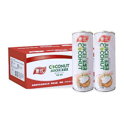 惠饮椰子汁原味椰汁 植物蛋白饮料早餐奶生榨椰奶 椰汁水245ML×16罐/箱