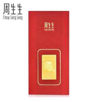 周生生(CHOW SANG SANG)Au999.9黃金壓歲錢生肖龍金片90863D定價