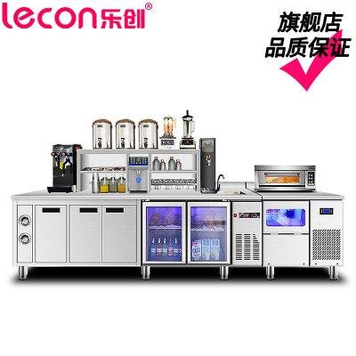 樂創(lecon)水吧臺 1.2米常溫工作臺 奶茶店設備全套商用吧臺 對開臥式冷柜烘焙設備 不銹鋼水吧臺 奶茶點水吧臺