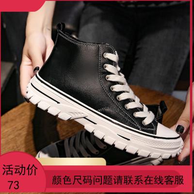 马丁靴女2019秋季新款女高帮轻便透气运动鞋嘻哈街舞小白鞋潮