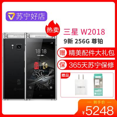 【二手9成新】三星(SAMSUNG) W2018 典藏尊铂 256G 双卡双待 移动联通电信4G手机