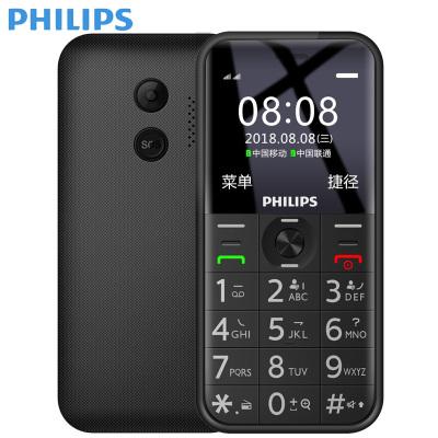 飛利浦 Philips E163K隕石黑PP視頻SVIP半年會員卡套餐