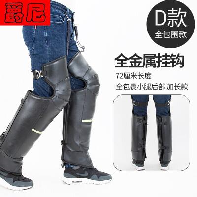 摩托车护膝冬季挡风防水防寒骑行护具电动车护腿加长加厚保暖男女