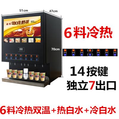 時光舊巷速溶咖啡機商用奶茶一體機全自動冷熱豆漿機自助果汁飲料機熱飲機 臺式6冷6熱+熱白水+冷白水三種供水方式