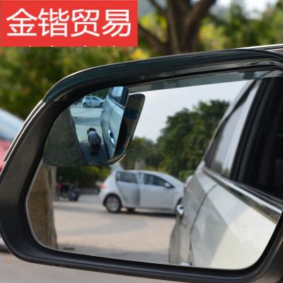 汽车小圆镜 360度可调 后视镜 倒车盲点镜 高清广角反光辅助镜子 款式1 扇形【蓝镜】2个装