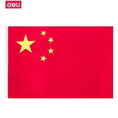 deli得力3225国旗纳米防水型标准国旗五星红旗装饰品5号办公文具用品学校教学仪器