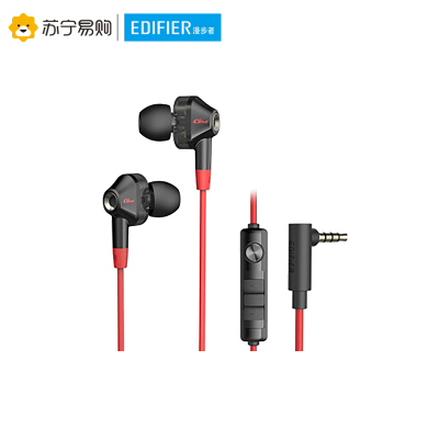 Edifier/漫步者 HECATE GM360 入耳式手機有線耳機四核雙動圈游戲電競耳麥華為小米音樂電腦耳塞 黑紅色