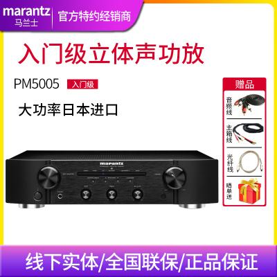 Marantz/馬蘭士 PM5005 發燒立體聲兩聲道HIFI純2.0功放無損音質音樂入門級銅軸輸入純功放(黑色)