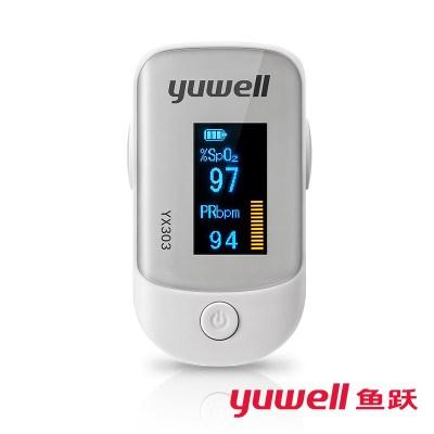 鱼跃(YUWELL)血氧仪YX303 指夹式医用血氧饱和度检测家用手指脉搏检测仪