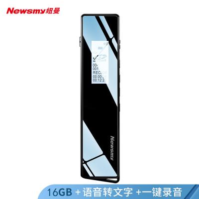 紐曼 V03 錄音筆(黑色/啞黑)16g 遠距離 降噪 微型專業錄音轉文字 迷你高清 學習會議MP3播放器