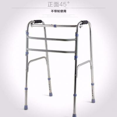 老年人防摔神器老人助步器走路拐杖輔助行走器學步車扶手架 加厚無輪助行器加厚款