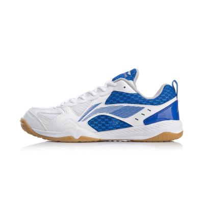 李寧男子乒乓球鞋室內日常訓練鞋減震回彈運動鞋 APTP001