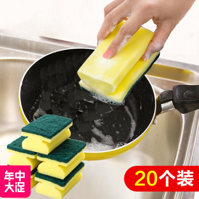 MLHJ 20個裝廚房去污洗碗刷鍋刷碗清潔刷海綿塊雙面魔力擦百潔布海綿擦