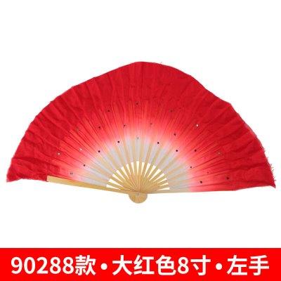 因樂思(YINLESI)紅舞鞋8寸真絲扇舞蹈扇子跳舞道具廣場舞扇民族舞扇秧歌雙面