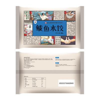 泰祥 鲅鱼水饺360g 海鲜鲅鱼饺子 速冻饺子 儿童水饺 马鲛鱼 生鲜