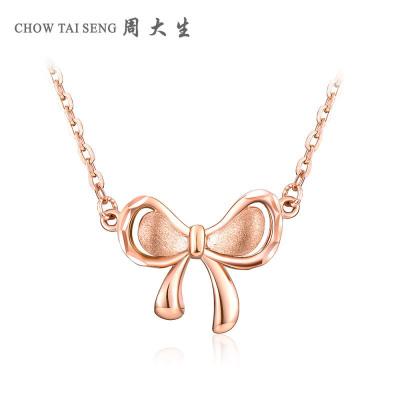 周大生彩金項鏈女正品AU750玫瑰金蝴蝶結鎖骨套鏈18K金項鏈送女友