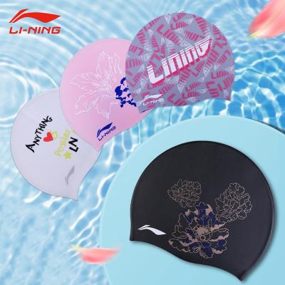 李寧(LI-NING)泳帽女防水不勒頭男硅膠兒童游泳長發專用護耳時尚專業游泳帽