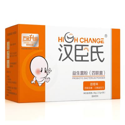 漢臣氏益生菌調理粉腸胃腸道益生元非滴劑新生嬰幼兒童寶寶益生菌36袋*1盒