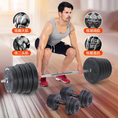 闪电客杠铃哑铃两用组合套装20/30/40/50/60/100kg家用包胶杠铃举重健身器材 90公斤单用杠铃