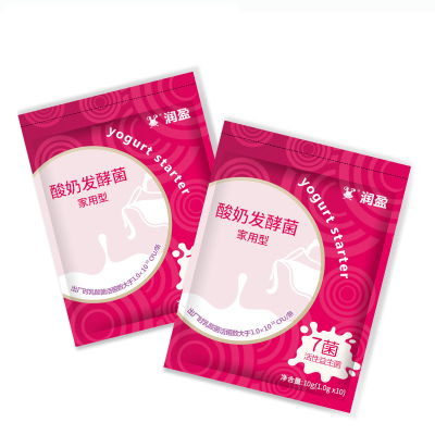 润盈(BIOGROWING) 7菌型酸奶发酵剂粉(1克*10条)100亿活菌益生菌 袋装乳酸菌发酵菌 自制酸奶发酵粉剂