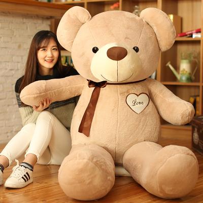 菲洛林泰迪熊毛绒玩具抱抱熊公仔玩偶布娃娃抱枕女孩可爱儿童生日礼物送女友情人节礼物