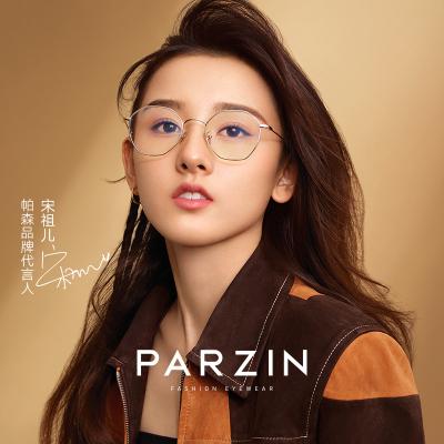 帕森防藍光眼鏡 數碼護目鏡宋祖兒明星同款眼鏡框可配近視眼鏡女15738