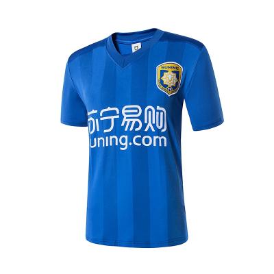 江苏苏宁运动跑步速干T恤