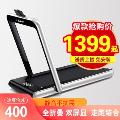 伊尚(ESANG)E5跑步機 家用款 折疊超靜音跑步機 平板走步機室內運動健身房專用 帶藍牙音箱