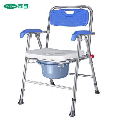 可孚ZC065坐便椅 老人坐便椅孕婦馬桶凳折疊防滑帶便盆加固洗澡椅坐便器 支持在線付款或就近蘇寧實體店現金付款Cofoe