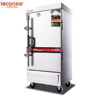 乐创(lecon)蒸饭柜 蒸饭车12盘标准电热款 商用厨房电蒸箱 多功能蒸饭机 可选220/380V