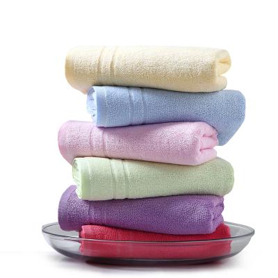 竹一百 竹纖維洗臉大毛巾情侶柔軟潔面巾 95g/條 34*76cm