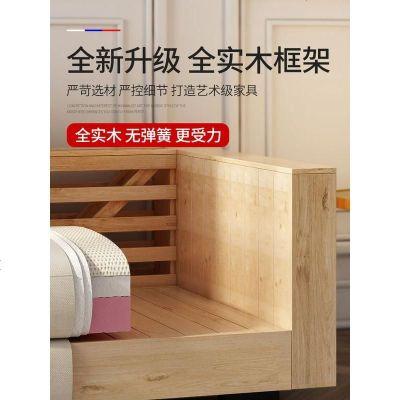 航竹坊 布艺沙发北欧简约现代小户型组合客厅整装可拆洗双人三人乳胶家具