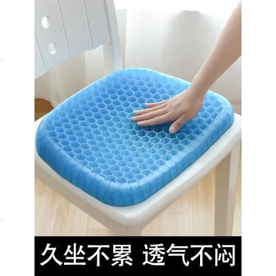OLOEY 冰垫坐垫多功能凝胶鸡蛋坐垫车用蜂窝夏天透气通风冰凉椅垫凉垫