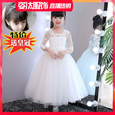 六一兒童節送皇冠兒童禮服長裙女童公主裙走秀主持人鋼琴演出服花童蓬蓬婚紗