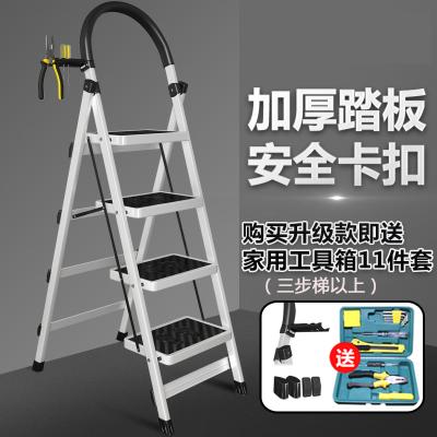 家用折疊梯子室內人字梯法耐四步梯五步梯爬梯加厚多功能扶梯伸縮梯子FANAI加厚藍色五步梯