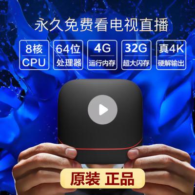 永久免费 小米你4G+32G智能网络电视机顶盒子高清播放器家用WIFI